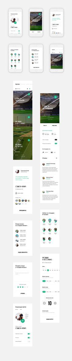 다음 @Behance 프로젝트 확인: \u201cPloshchadka\u201d https://www.behance.net/gallery/55068185/Ploshchadka