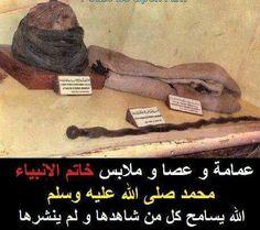 I love prophet Mohammed,