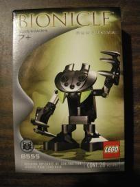 NEW LEGO BIONCILE 8555 NUHVOK VA NEW Bionicle Bohrok Va Nuhvok Va - SHIP INCLUDED