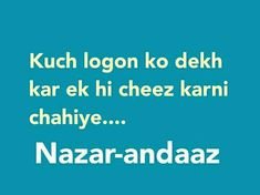 Desi Quotes, Bff Quotes, Hindi Quotes, Qoutes, Queen Facts, Weird Facts, Crazy Facts, Desi Humor, Funny Jokes