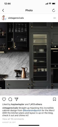 Stone Countertops, Dark Cabinets, Cabinet Design, Shoe Rack, Layout, The Incredibles, How To Plan, Outdoor Decor, Kitchen
