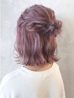 We can struggle to check-out spas and hair salons currently, although that doesn't mean the Hair Color Streaks, Hair Dye Colors, Hair Color Dark, Cool Hair Color, Pink Hair Highlights, Ash Purple Hair, Dusty Purple, Hidden Hair Color, Short Grunge Hair