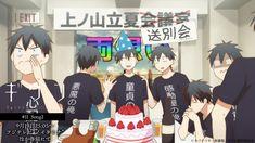 Given Episode 11 – Outro - Gallery - I drink and watch anime Manga Anime, All Anime, Anime Boys, Anime Life, Virgo, Otaku, Anime Screenshots, Kageyama, Shounen Ai
