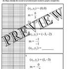 This is a PDF worksheet practice pertains to calculation