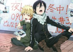 Yato and Yukine, noragami