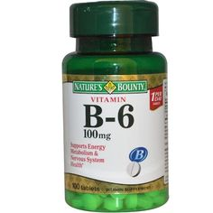 Save $1.00 off one Natures Bounty Vitamin