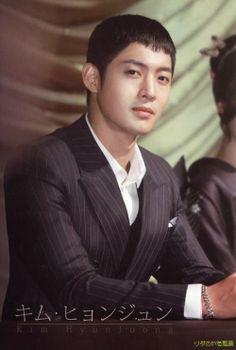 ++ Lee Jae Yoon, Inspiring Generation, Kim So Eun, Shanghai, Kpop, Feelings, Stars, Movies, Dramas