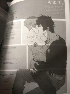 浮かぶ逢瀬、夜空に契り Doujinshi - Novel - Anthology - PSYCHO-PASS. Shinkane/Shinya x Akane