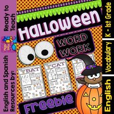 Halloween Free Word Work Mini-Set for Little Kids