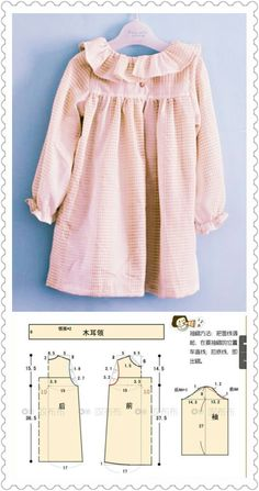 Sew for girl