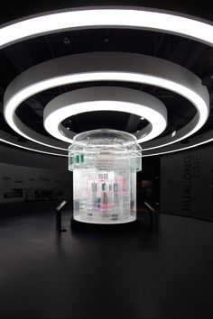 32 Ideas For Science And Technology Exhibition Design Display Museum Exhibition Design, Exhibition Display, Exhibition Ideas, Cool Science Fair Projects, Preschool Science Activities, Rack Design, Display Design, Concept Shop, Museum Displays