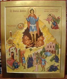 Свети пророк Данило