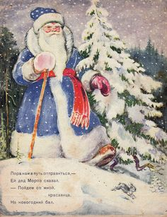View album on Yandex. Santa Pictures, Christmas Pictures, Old Cards, Paper Cards, Vintage Postcards, Vintage Photos, Ded Moroz, Vintage Christmas Cards, Christmas Inspiration