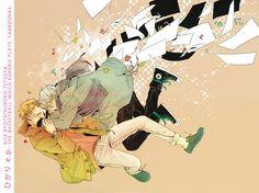 「【黄黒本】表紙ぬったったーーーーーーーヽ(;▽;)ノ」/「ぐさり(キヅナツキ)春:ア91」の漫画 [pixiv]