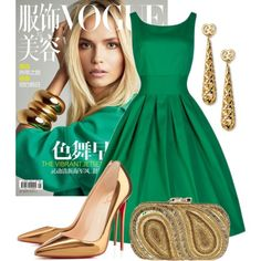 A fashion look from November 2014 featuring christian louboutin pumps, python purse and gold drop earrings. Browse and shop related looks.