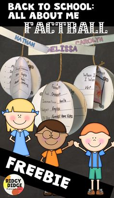 Back to School: All About Me Factballs. A great display for your classroom for the beginning of the school year.