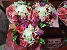 Hello Kitty flower bouquets
