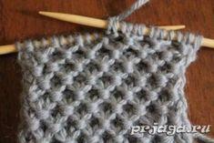 Knitting Videos, Knitting Charts, Knitting Stitches, Knitting Designs, Free Knitting, Baby Knitting, Knitting Patterns, Bag Patterns To Sew, Stitch Patterns