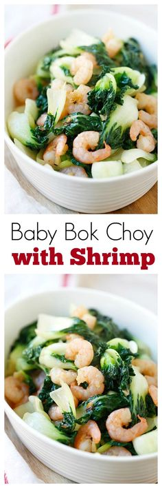 Baby Bok Choy with Shrimp – healthy and delicious baby bok choy stir fried with shrimp. 3 ingredients, so easy to make. Perfect for a wholesome meal | rasamalaysia.com