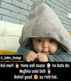 Soooooowwwwwww. Cutee Cute Baby Quotes, Baby Girl Quotes, Funny Quotes For Kids, Cute Funny Quotes, Cute Couple Quotes, Girly Quotes, Funny Love, Love My Parents Quotes, Love Quotes For Him