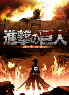 Attack on Titan.....by the same person that made Death Note and High School of the Dead....very good so far! It is freaking intense- don't get attached to any characters lol