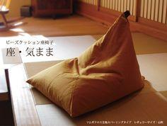 大正14年創業 快眠とくつろぎの創造工房 大東寝具オンラインストア ビーズクッション座椅子「座・気まま」