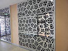 Decorative & Privacy Screens_16
