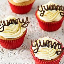 how to make caramac cupcakes