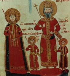 Bulgarian royalty – Tsar Ivan Alexander (1331-1371) with Tsaritsa Theodora and sons Ivan Assen and Ivan Shishman – in court dress, from theGospels of Tsar Ivan Alexander (1356) - British Museum.