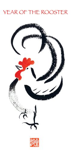 Rooster Year of the Rooster card 2017 Chinese new year by ZenBrush