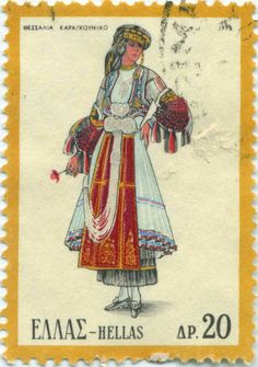 Details of Greece stamp of multicolored, costumes design type, woman of Thessaly design, wmk crowns (id Greek Traditional Dress, Old Stamps, Templer, Greek Culture, Fauna, Stamp Collecting, My Stamp, Costumes For Women, Postage Stamps