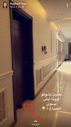 Home Design Decor, Home Interior Design, House Ceiling Design, House Design, Home Decor Furniture, Mudroom, Girl Room, Arabic Poetry, Cairo
