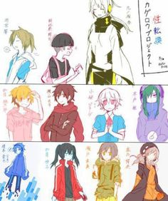 OMG LOOK AT KIDO NO DIFF. Shintaro looks like Ene:s human from and... Konoha is just a giant
