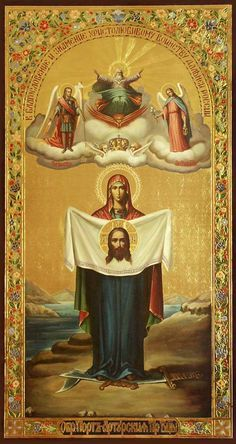 Icon of the Theotokos with the True Face of Christ > looks like a vintage holy card with St. Veronica & her veil :; aPags