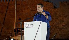 Τσίπρας από Ηράκλειο: Κλείστε τα αυτιά στον διχασμό – Αυτή η κυβέρνηση να πάει στο σπίτι της - My Review