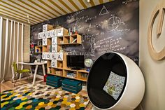 Cool study style kid room