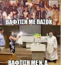 Greek, Wisdom, Wrestling, Lol, Humor, Retro, Memes, Funny Things, Humour
