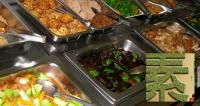 Xiglute | Xiglut - Restaurante Taiwanês, Vegetariano Saúde. 健康素食