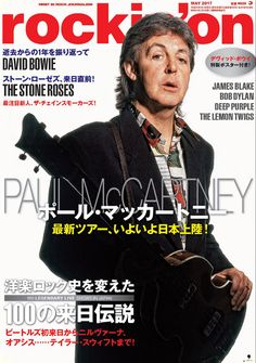 BEATLES  MAGAZINE: PAUL ON COVER OF ROCKIN´ON - MAY 2017