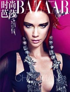 Victoria Beckam on Harpers Bazar China