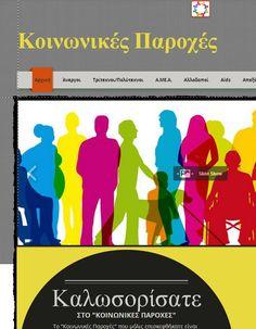 Δωρεάν online ιστοσελίδες γνωριμιών για 50 +