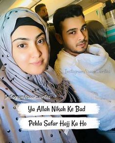 In shaa Allah _🍁🕋 ameen Muslim Couple Quotes, Muslim Love Quotes, Couples Quotes Love, Love In Islam, Love Husband Quotes, Islamic Love Quotes, Muslim Couples, Love Smile Quotes, Love Picture Quotes