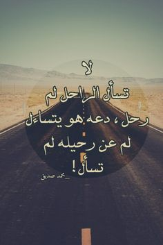 .. indeed! لا....م