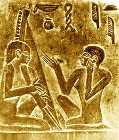 The Ancient Egyptian Arched Harp. Michael Levy - Composer for Lyre, a composer artist Ancient Egyptian Religion, Ancient Egypt History, Ancient Mesopotamia, Ancient Civilizations, Ancient Egyptian Paintings, Ancient Art, Cairo, Ancient Music, Kemet Egypt