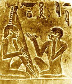 Performing duo: Singer Iti and Harpist Hekanu.  Tomb of Prince Nikaure. V Dynasty, 2498-2345 BC, Old Kingdom.  Stela. Necropolis at Saqqara.