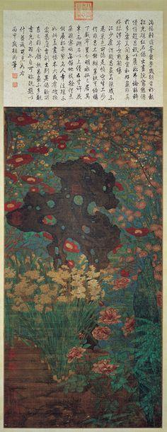 Chinese flowers paintings, flower-and-bird painting. Traditional Paintings, Traditional Art, Google Art Project, Denim Art, China Art, Korean Art, Chinese Painting, Culture, Art Google