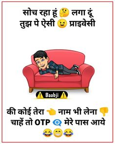 Very Funny Jokes, Crazy Funny Memes, Wtf Funny, Love Quotes In Hindi, Best Quotes, Eid Poetry, Hammer Tattoo, Funky Quotes, Jokes In Hindi