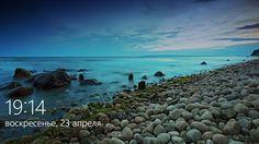 Тупик.Ru: #У_синего_моря*