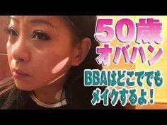 dokoiku925 - YouTube