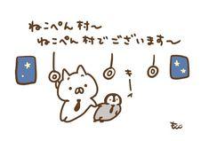 Penguin Drawing, Cute Penguins, Cute Stickers, Cute Art, Cute Animals, Cat Illustrations, Kawaii, Paintings, Twitter